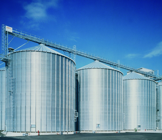AGRICULTURAL COMMODITIES Inc.