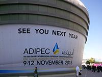 ADIPEC Exhibition