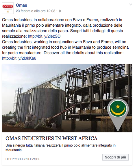 Omas Industries in West Africa