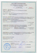 GOST Certificate