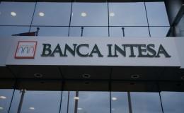 Банк «ИНТЕЗА»
