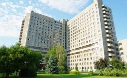 Госпиталь для ветеранов войн №3