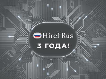 «ХАЙРЕФ РУС» 3 ГОДА!