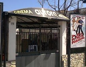 Cinema Aurora